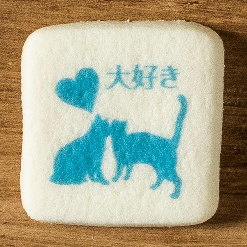 メッセージイラストクッキー だいすき No.1