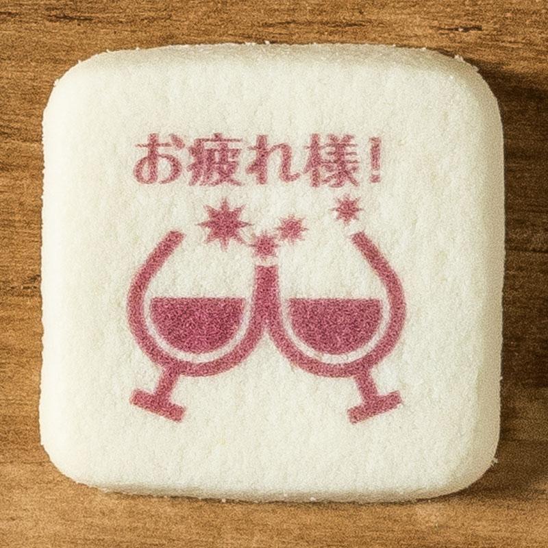 メッセージイラストクッキー おつかれさま No.4