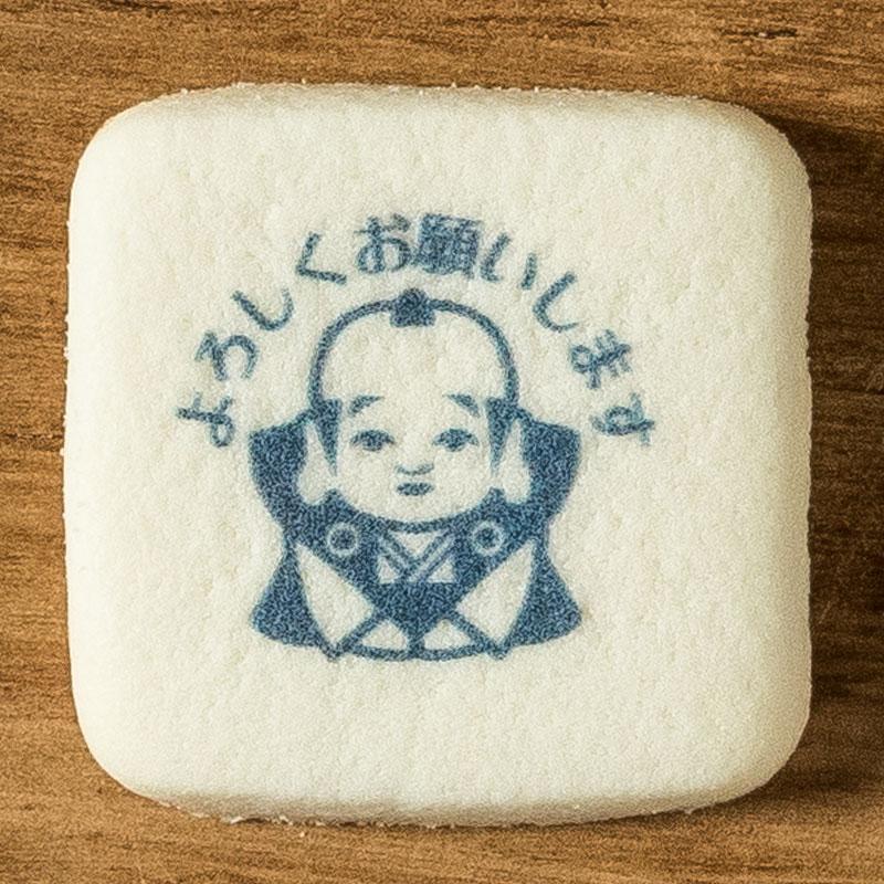 メッセージイラストクッキー よろしく No.1