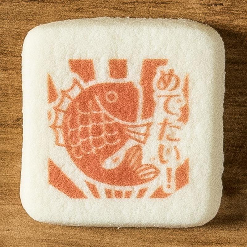 メッセージイラストクッキー おめでとう No.4