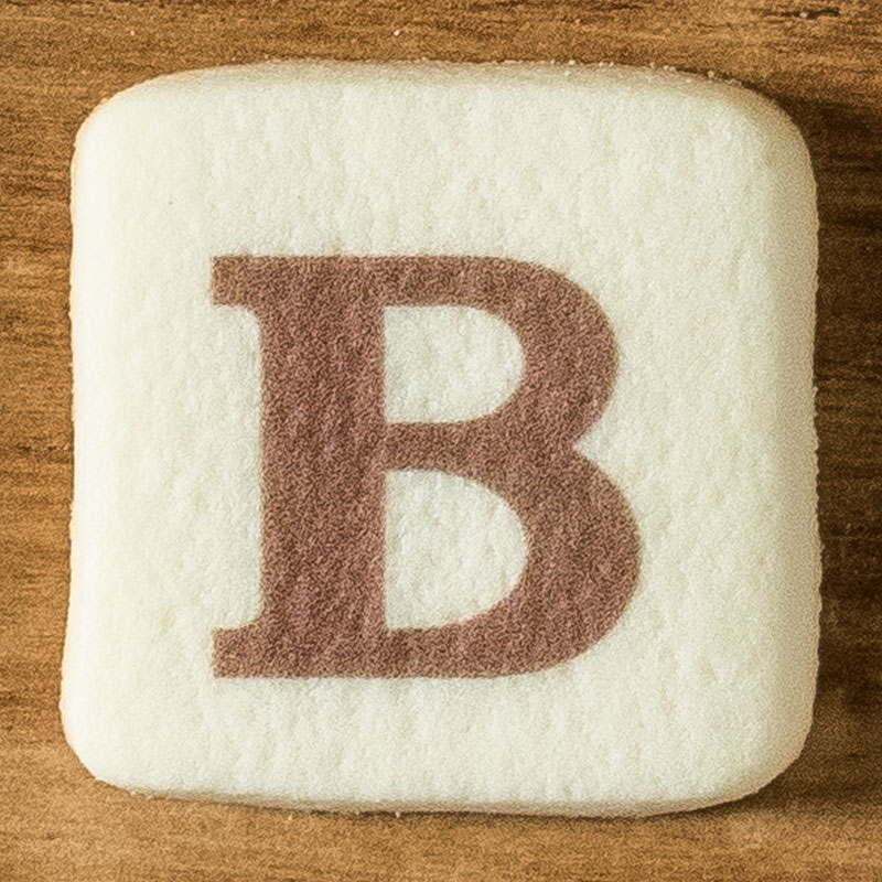 アルファベットクッキー B