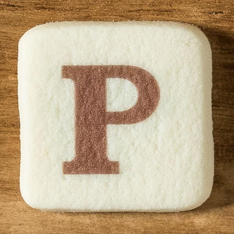 アルファベットクッキー P