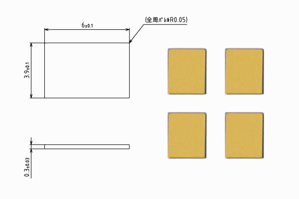 プレート端子【STDP-4603-A】