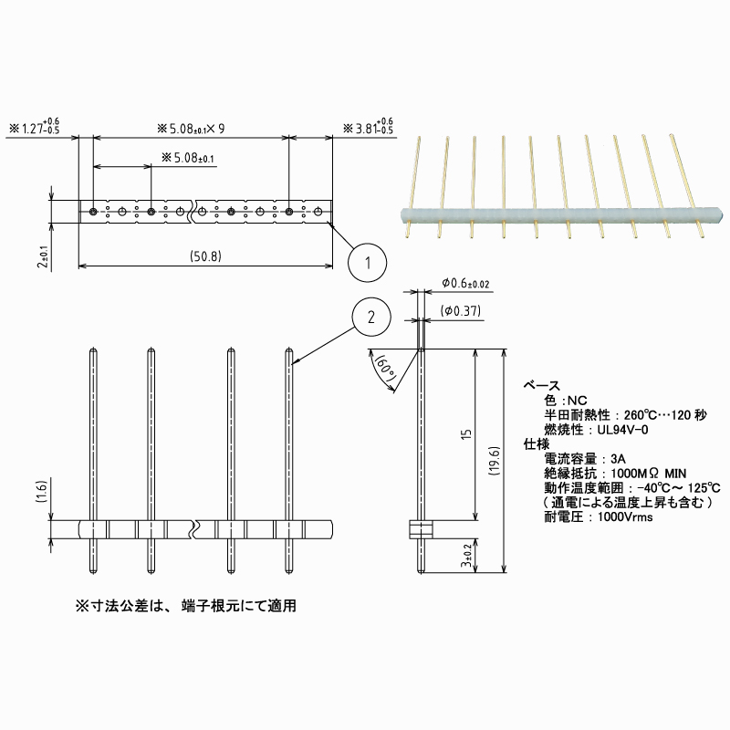 ピンヘッダーSS【STDPH-C-SS06-R508-A-PA10】φ0.6 5.08mmピッチ(1パック5個入り)