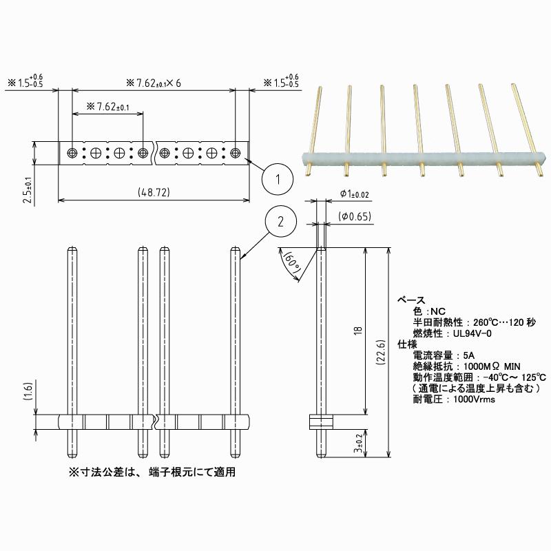 ピンヘッダーSS【STDPH-C-SS10-R762-A-BA7】φ1.0 7.62mmピッチ(1パック5個入り)