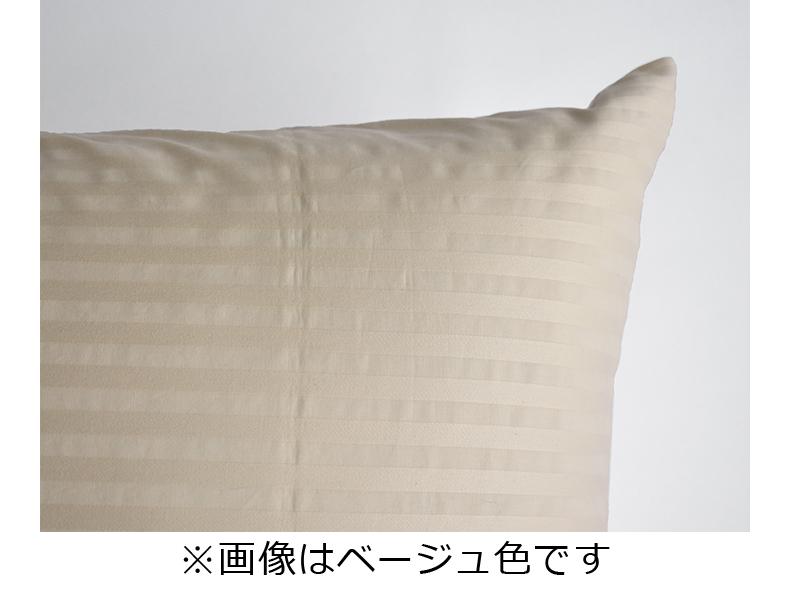 【2,620円より50%引】ピローケース(大)「シンスト」ベージュ/