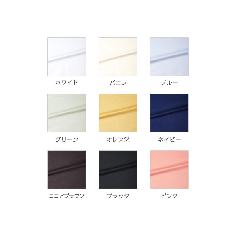 【24,000円より50%引】ベッドスカート Nルネッタ /色・ブルー/サイズ・ダブル/数量限定お買い得品