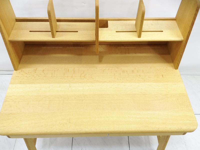 【232,800円より12%引】学習デスク ビギン /アウトレット&リワース横浜展示品