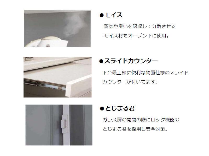 【メーカー希望小売価格より約40%引き】オープンボード「スターク」 /アウトレット限定品