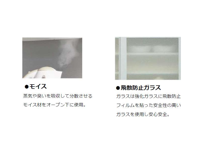 【メーカー希望小売価格から約55%引】オープンボード「ビット」/アウトレット&リワース横浜限定品