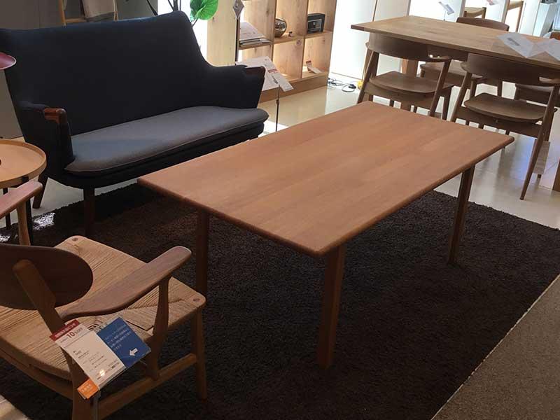 【365,000円より20%引】センターテーブル (大)「 GE 87 」オイル /アウトレット&リワース横浜展示品