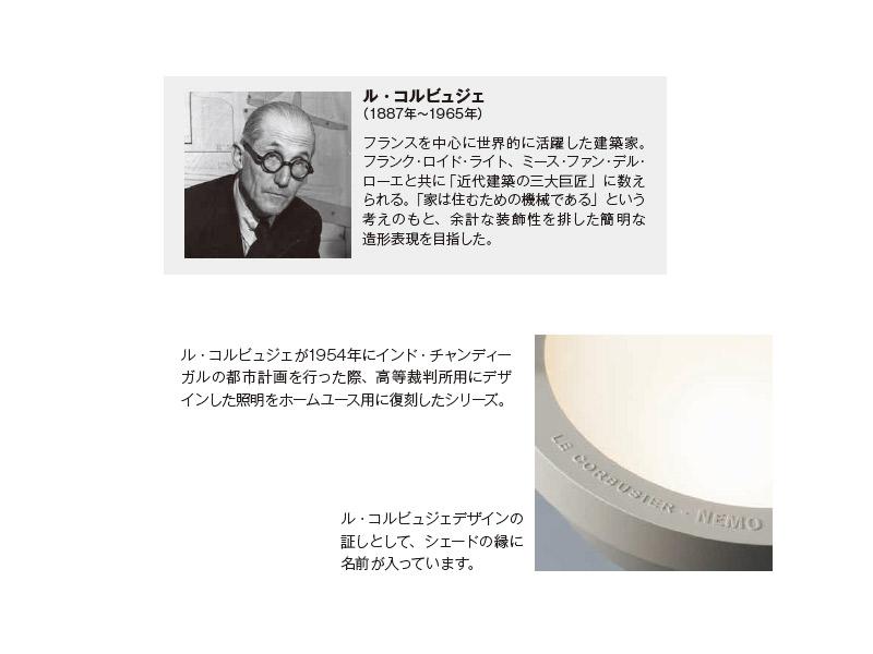 【44,500円より30%引】ペンダント NEM-PL165P-WS ランプ別売り/数量限定お買い得品