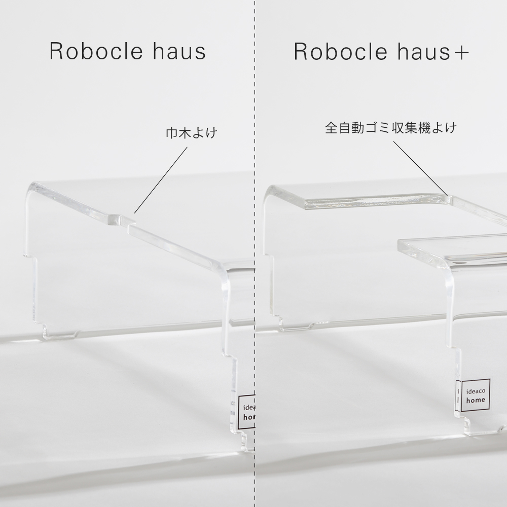 【NEW】Robocle haus+