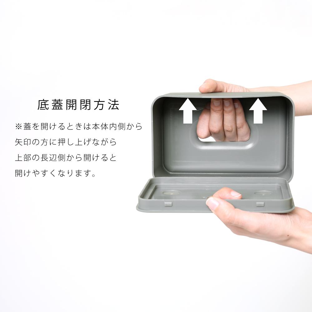 compact tissue case