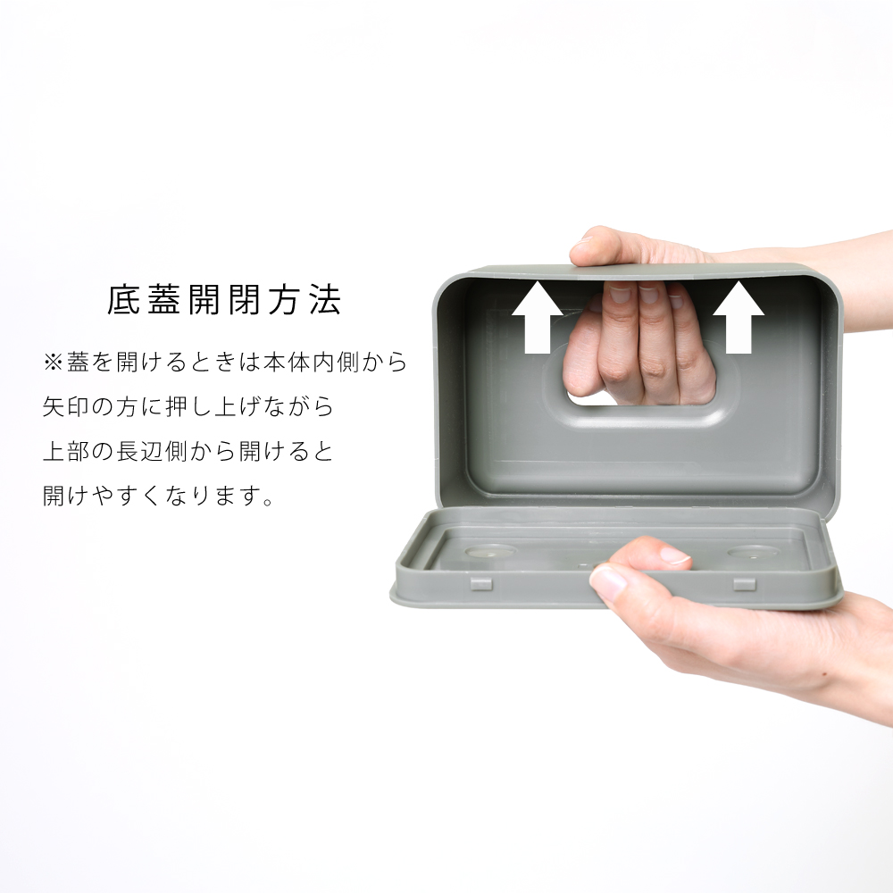compact tissue case アッシュグレー