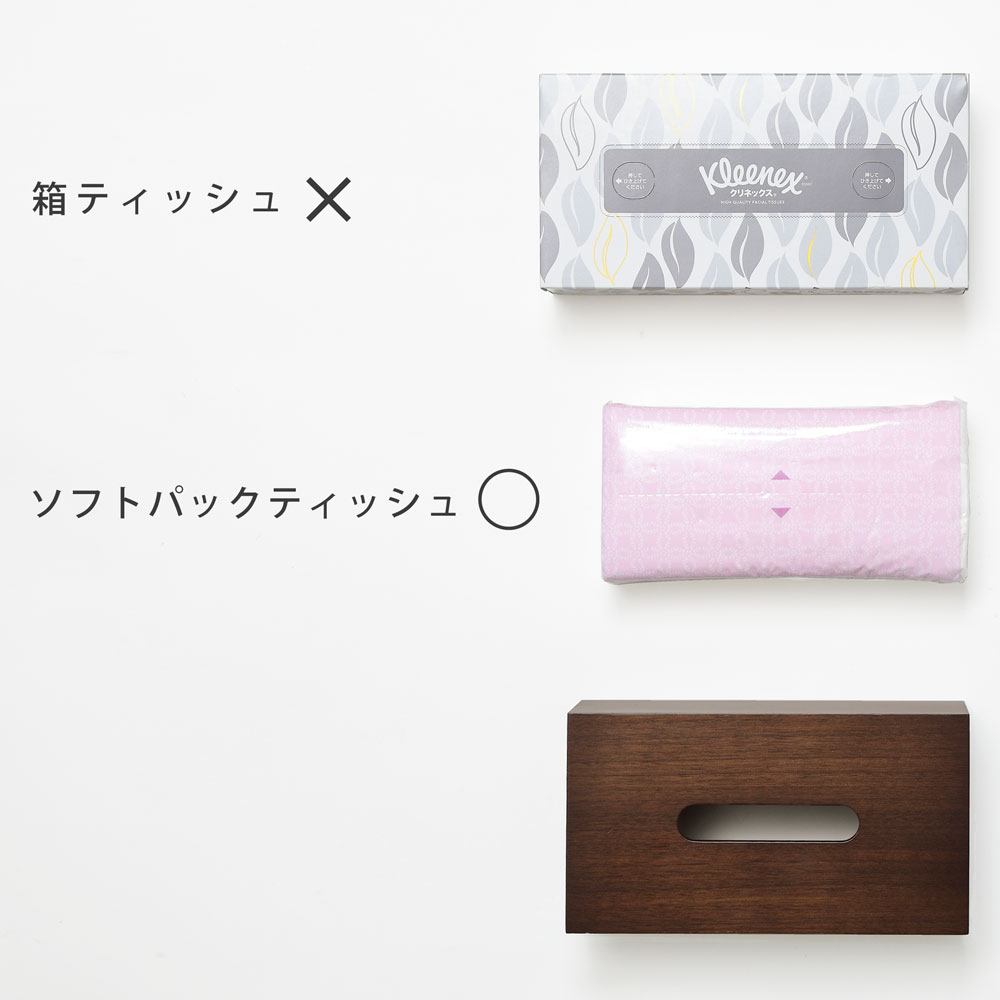 【入荷予約】Tissue Case SP wood