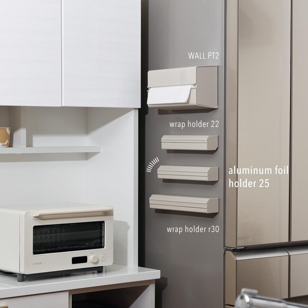 wrap holder r30