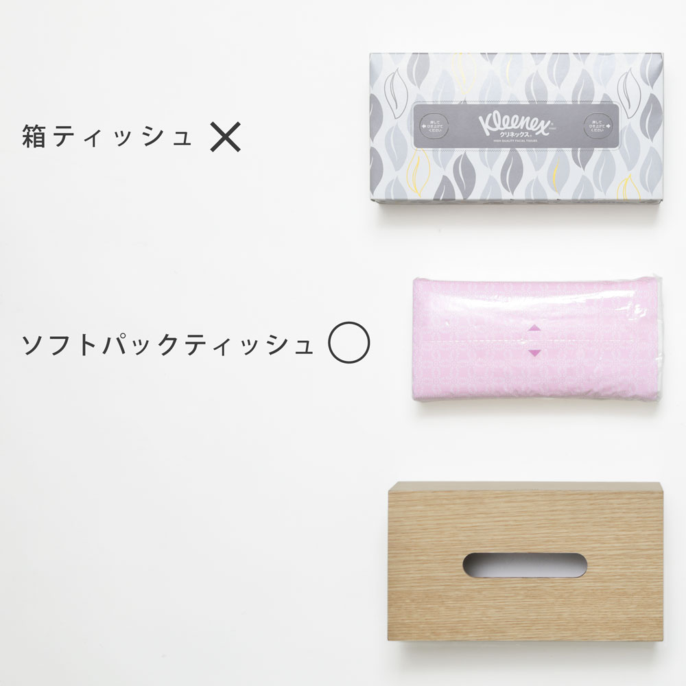 【NEW】Tissue Case SP wood オーク
