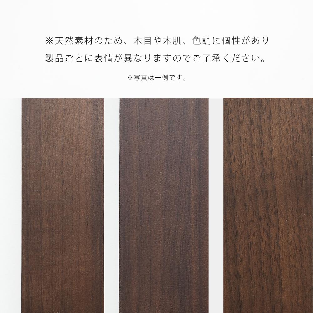 【NEW】Tissue Case SP wood ウォルナット
