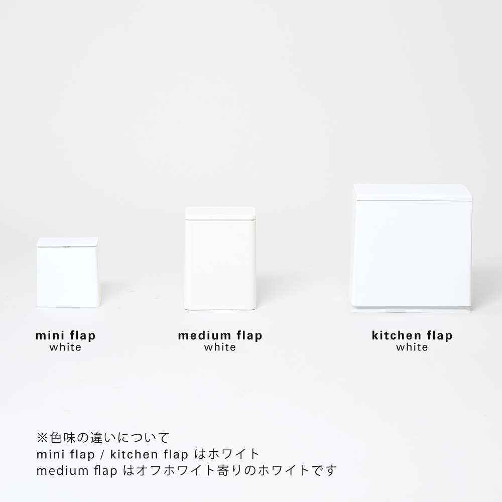 【WHITEMONDAY】TUBELOR mini flap ホワイト