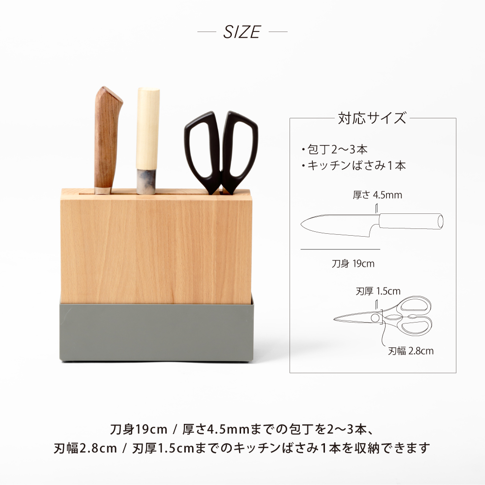 knife stand ブラック