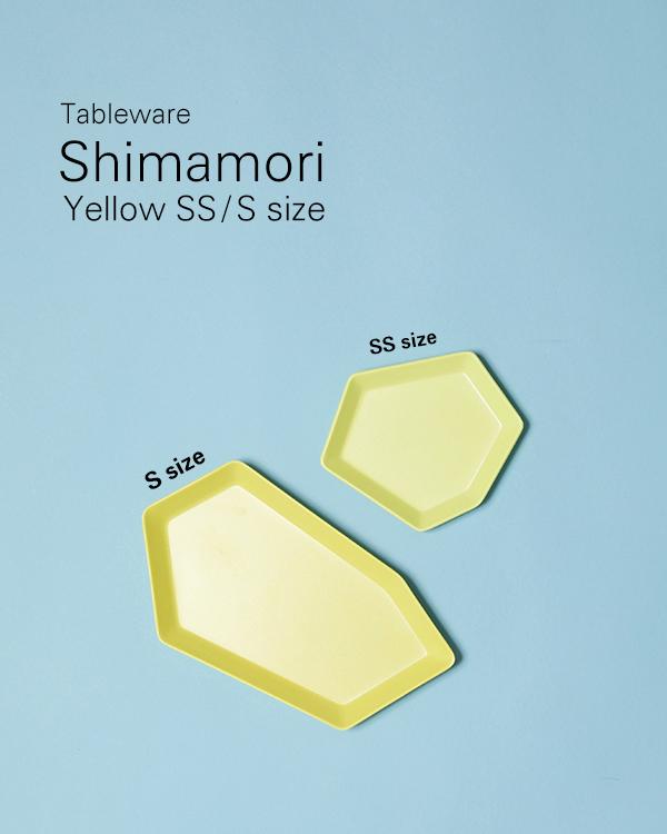 Shimamori Sサイズ イエロー
