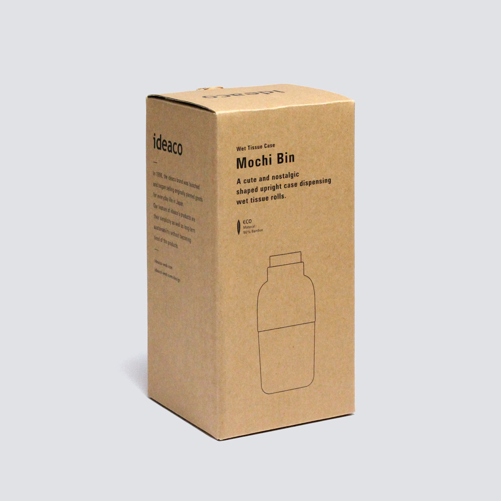 Mochi Bin サンドホワイト