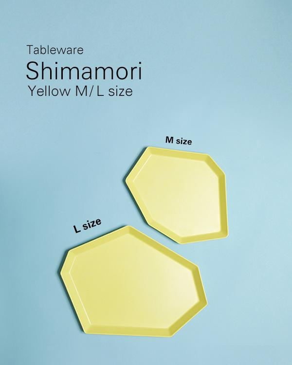 Shimamori Lサイズ イエロー