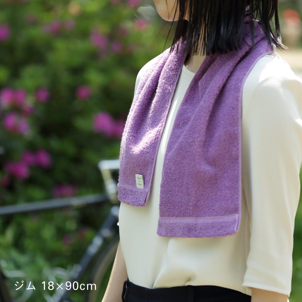 【NEW】ideaco organic cotton towel