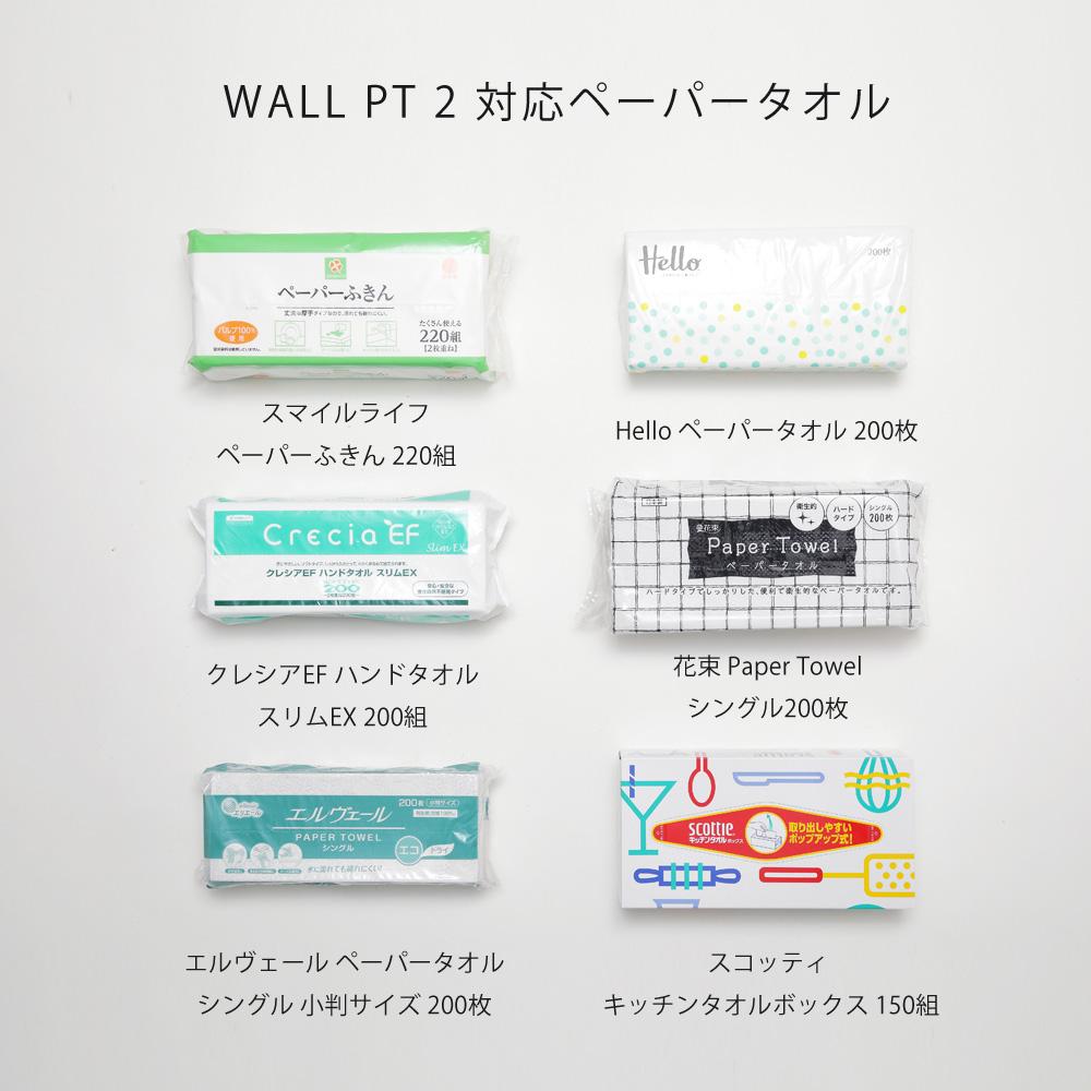 WALL PT2