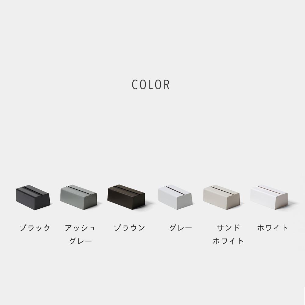 WALL PT2 ブラック