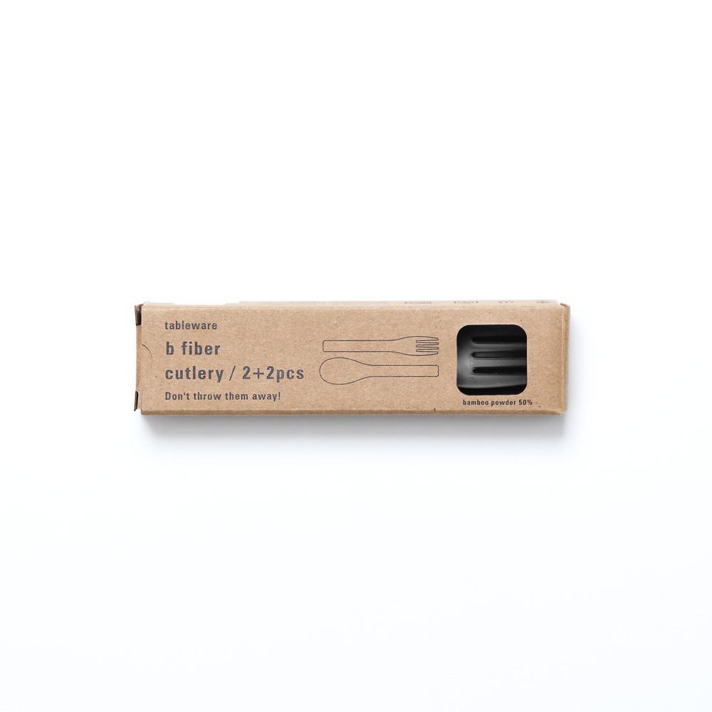 【NEW】b fiber cutlery/2+2pcs ブラック