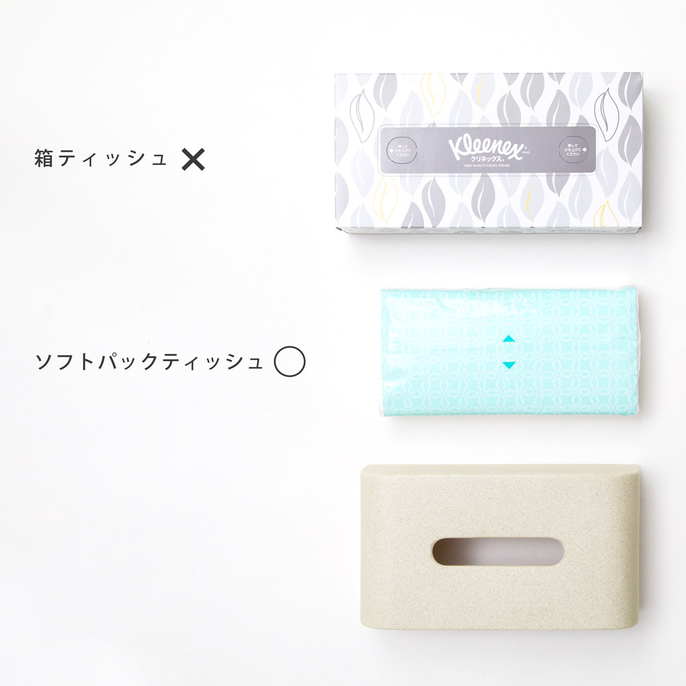【NEW】Tissue Case SP