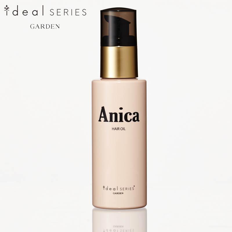 [Anicaヘアオイル/80ml]ボタニカルオイル配合でツヤと潤いのある髪に♪
