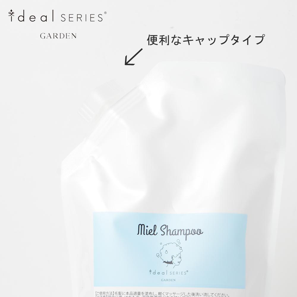 [mielシャンプー/600ml(詰替え用キャップタイプ)]