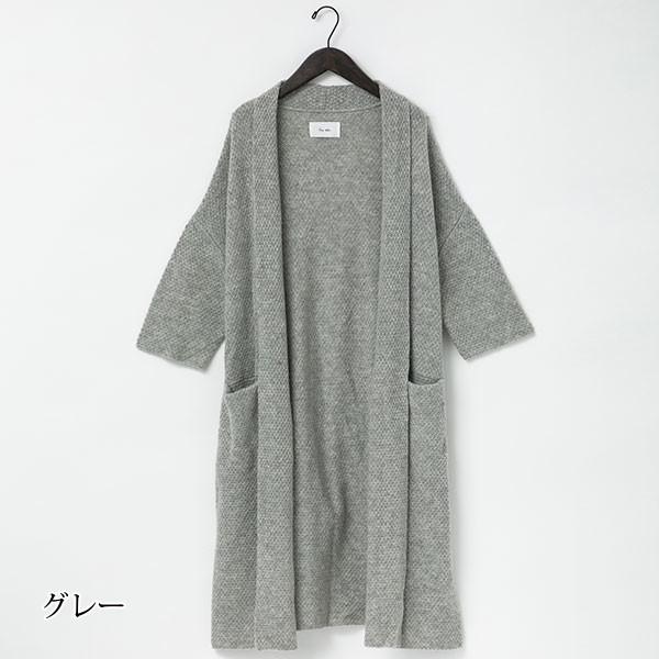 【セール】ラムウールかのこ編み共ベルト付きニットガウン(crea delice)【ナチュラル服】