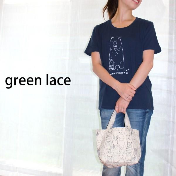 猫・ねこ・ネコ!プチトート(green lace)【ナチュラルバッグ】