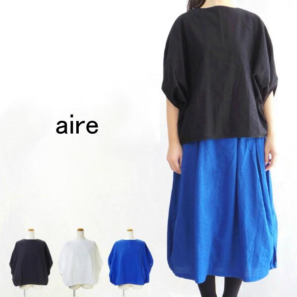 【セール】コットン手織りドルマンブラウス(aire)【ナチュラル服】