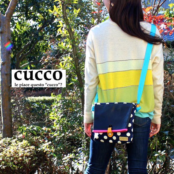busuta ドット(cucco)【作家ものハンドメイドバッグ】