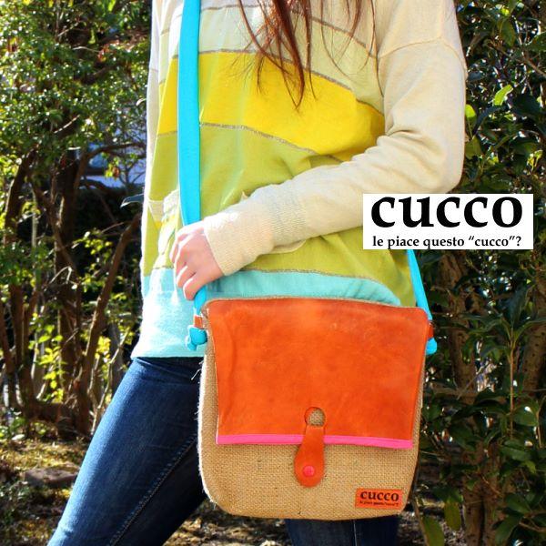 busuta coffeeEUオレンジ (cucco)【作家ものハンドメイドバッグ】