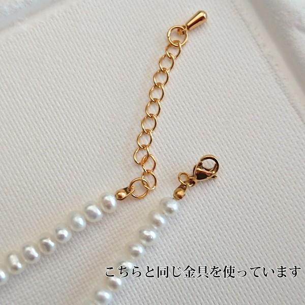 【新着】華奢な淡水パールのネックレス (長さを選べます) サージカルステンレス使用(ienecoHANDMADE)【天然石使用】【ハンドメイドアクセサリー】
