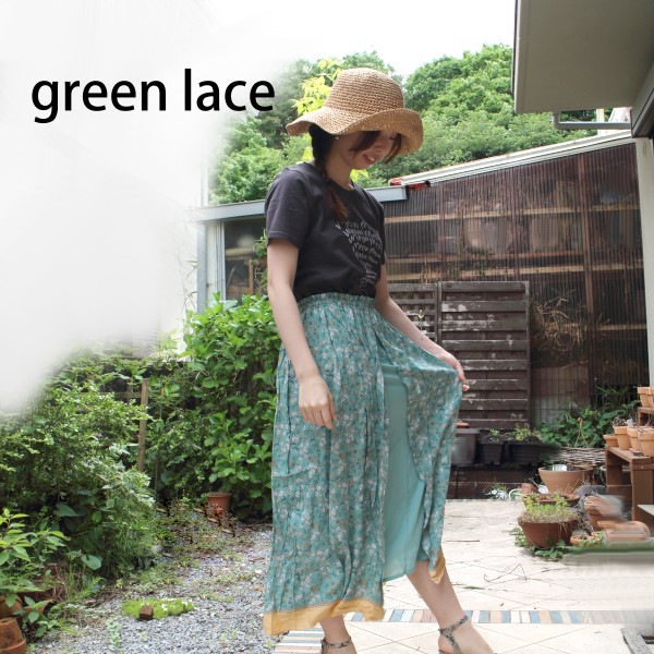 【セール】シャウトする猫Tシャツ(green lace)【ナチュラル服】
