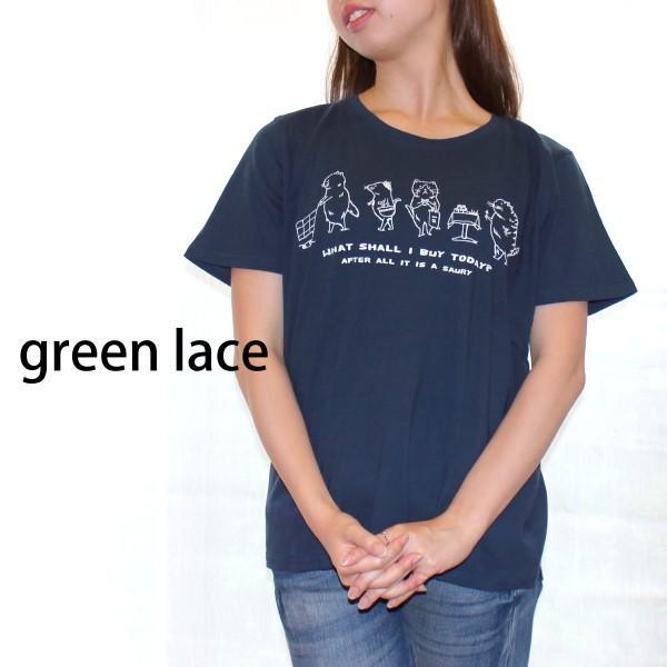 【セール】やっぱりサンマよね!お買い物猫STシャツ(green lace)【ナチュラル服】