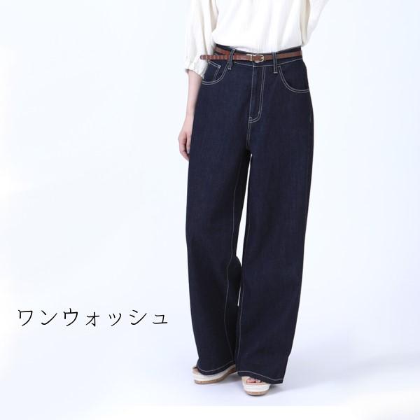 【新着セール】すっきりワイドデニム(Emma)【ナチュラル服】