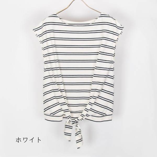 【セール】ミラノボーダーリボンフレンチ(LOVERS' LANE 45)【ナチュラル服】