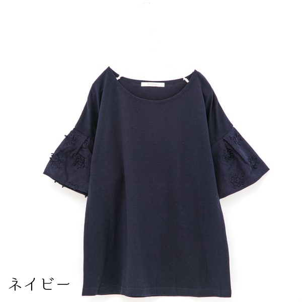【セール】3Dレースフレアー袖Tシャツ(peniphass)【ナチュラル服】