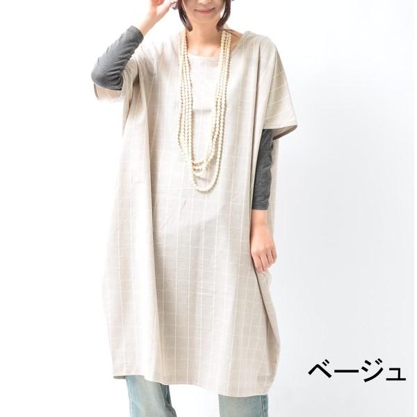 【セール】チェックワイドワンピース(cutleries)【ナチュラル服】