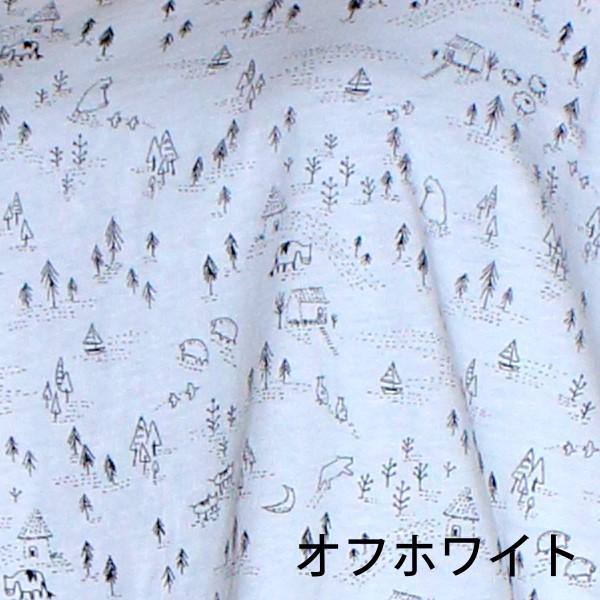 【セール】森と動物テクテクプルオーバー(green lace)【ナチュラル服】