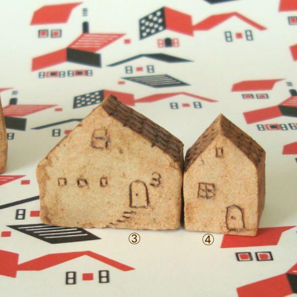 大きな家と小さな家(te-to-te)【作家ものハンドメイド雑貨】