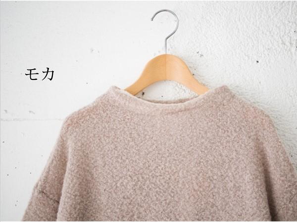 【セール】ふんわりエアリー♪アルパカ80%ニットソー(garden)【ナチュラル服】